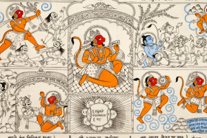hanuman Chalisa Phad painting on Silk, Rajasthan.